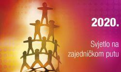 Hrvatska elektroprivreda: Natječaj za donacije 2020.