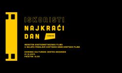 Natječaj za prijavljivanje studentskih kratkometražnih filmova // Najkraći dan 2020
